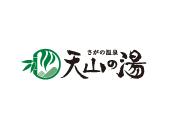 tenzan-no-yu